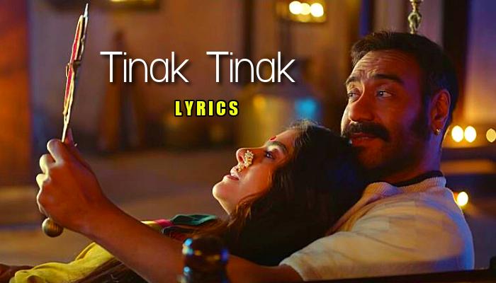Tinak Tinak Lyrics